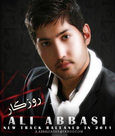 علی عباسی آهنگ روزگار