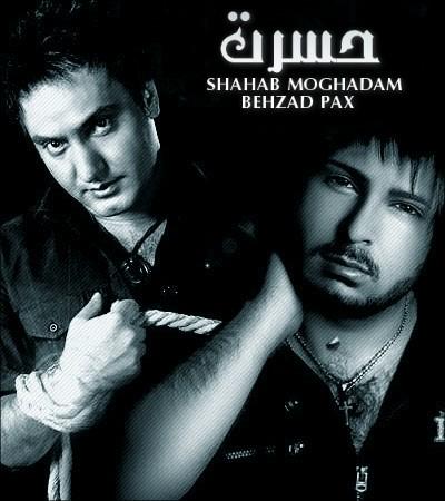 Shahab Moghadam Ft Behzad Pax - Hasrat