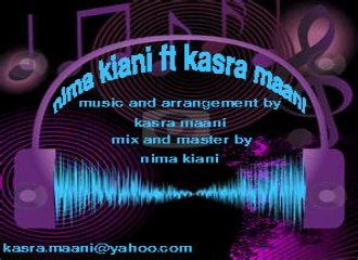 نیما کیانی و کسری معانی آهنگ خاطرات
