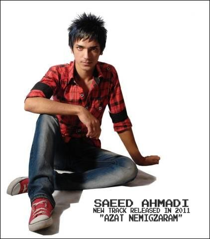 سعید احمدی آهنگ ازت نمیگذرم