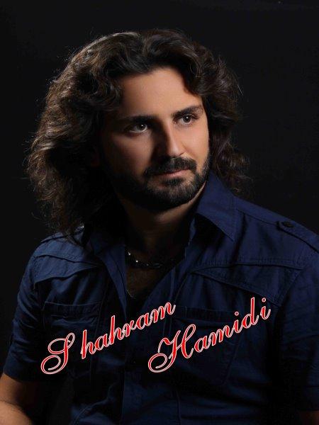 دو آلبوم جدید از شهرام حمیدی