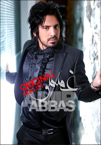 امیر عباس آهنگ غممو