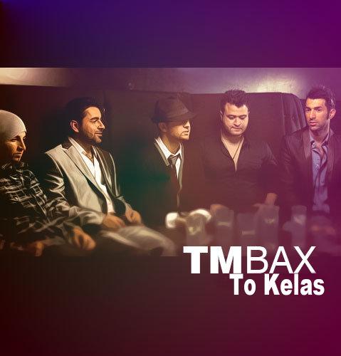 TMBax - Too Kelas