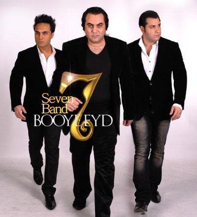 7th Band - Booye Eyd