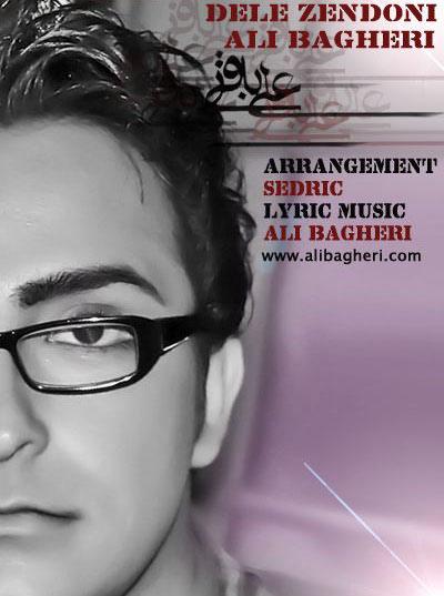 علی باقری آهنگ دل زندونی