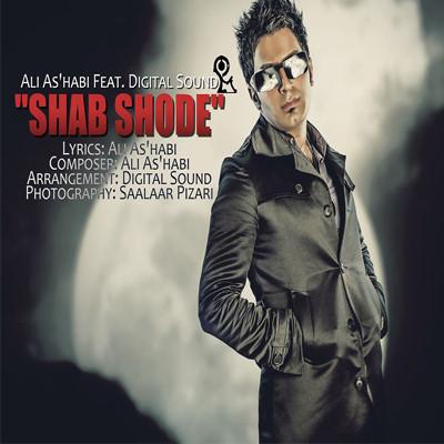 Ali Ashabi Ft Digital.Sound - Shab Shode