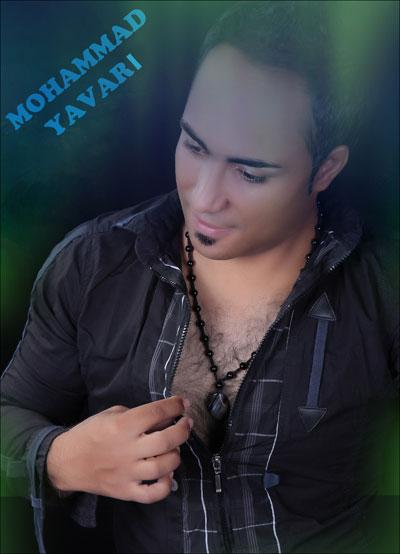 محمد یاوری آلبوم مقصر