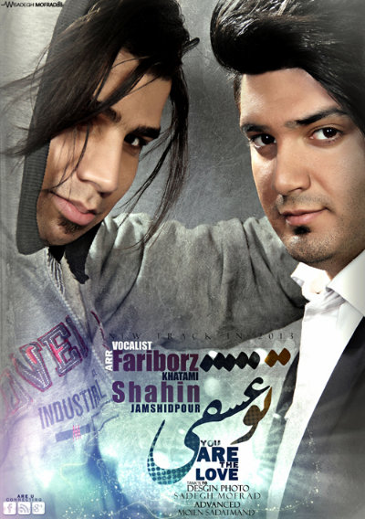 فریبرز خاتمی و شاهین جمشیدپور آهنگ تو عشقی