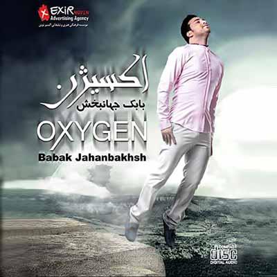 بابک جهانبخش آلبوم اکسیژن