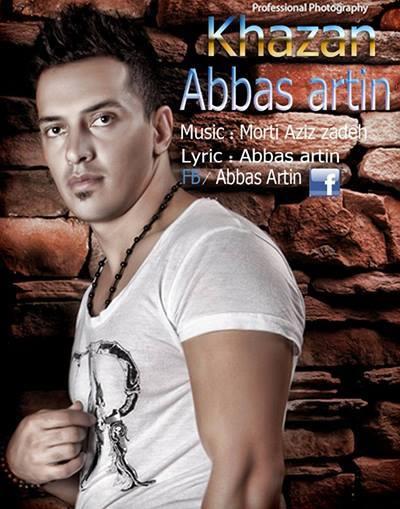 عباس کمری آهنگ بیچاره