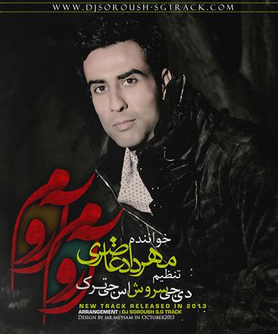 مهرداد غاضری آهنگ آروم آروم