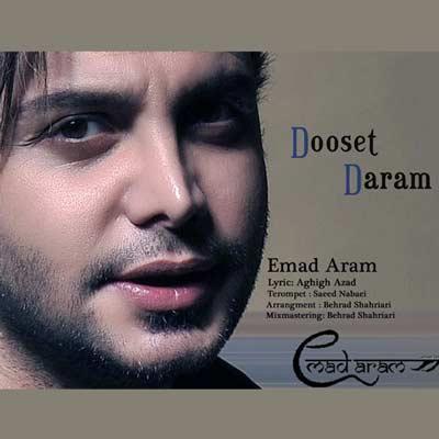 عماد آرام آهنگ دوست دارم