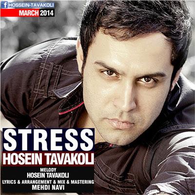 حسین توکلی آهنگ استرس