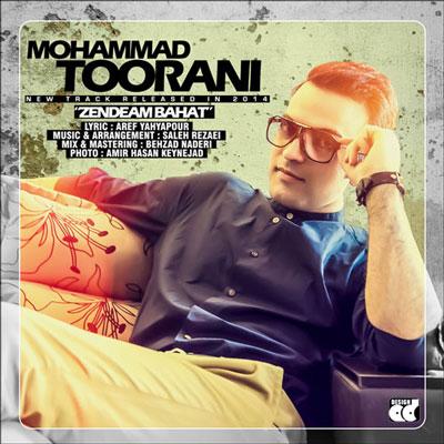 محمد تورانی آهنگ زنده ام باهات