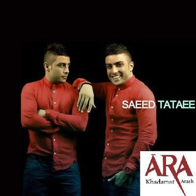 سعید تاتایی آهنگ عاشقم