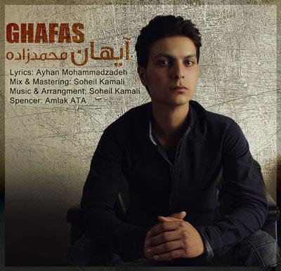 آیهان محمدزاده آهنگ قفس