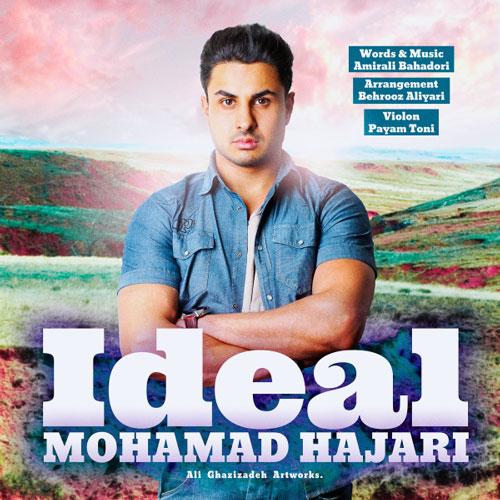 محمد هاجری آهنگ ایدال