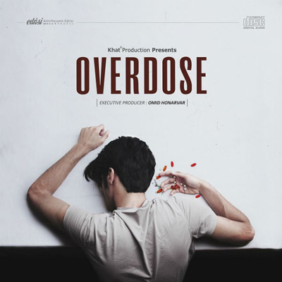Various Artists آلبوم Overdose
