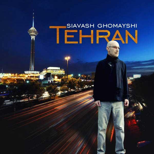 سیاوش قمیشی آهنگ تهران