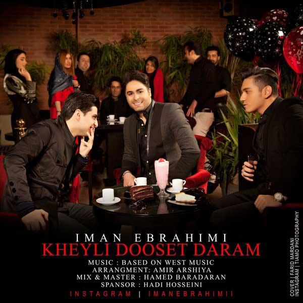 متن آهنگ جدید ایمان ابراهیمی خیلی دوست دارم