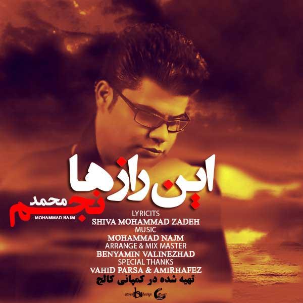 محمد نجم آهنگ این رازها