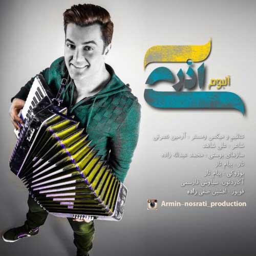 آرمین نصرتی آلبوم آذری
