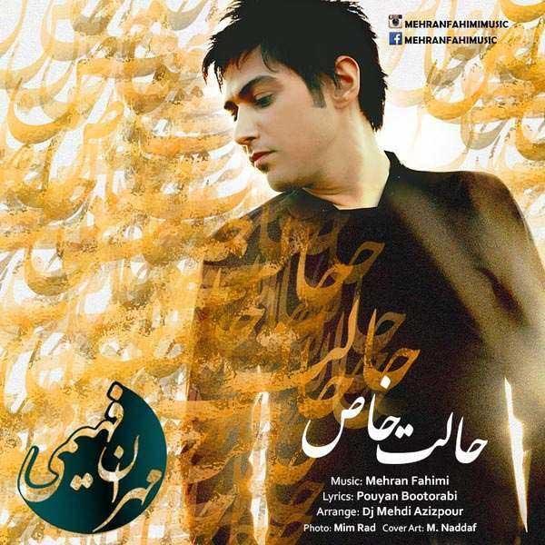مهران فهیمی آهنگ حالت خاص