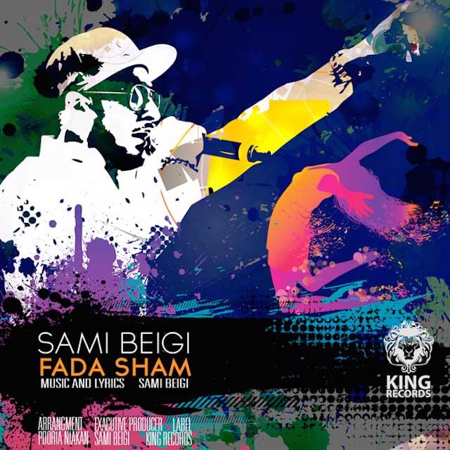 سامی بگی آهنگ فدا شم
