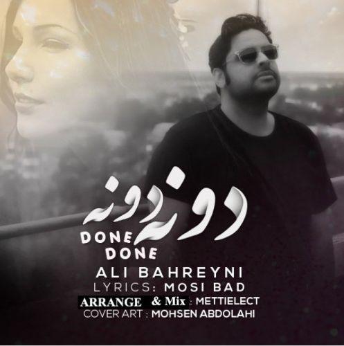 علی بحرینی آهنگ دونه دونه