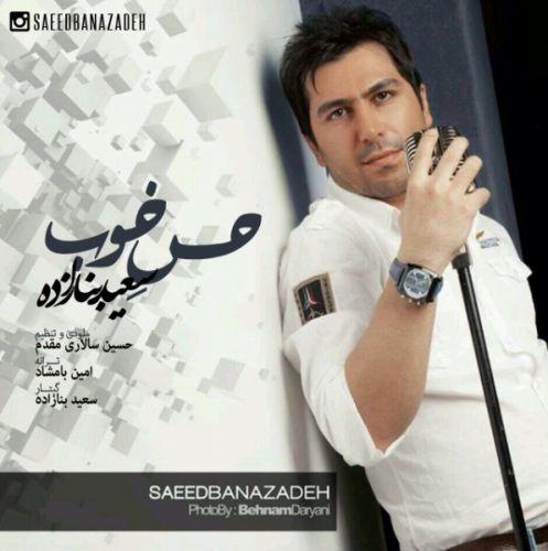 سعید بنازاده آهنگ حس خوب