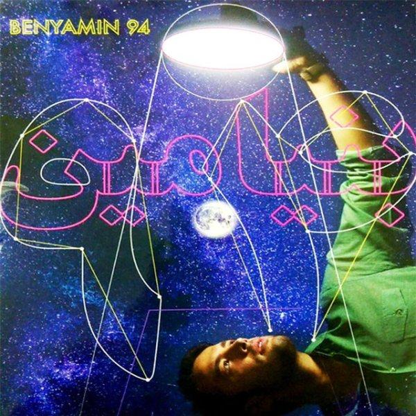 بنیامین بهادری آلبوم ۹۴
