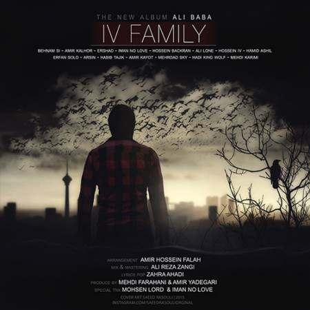 علی بابا آلبوم Iv Family