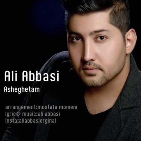 علی عباسی آهنگ عاشقتم
