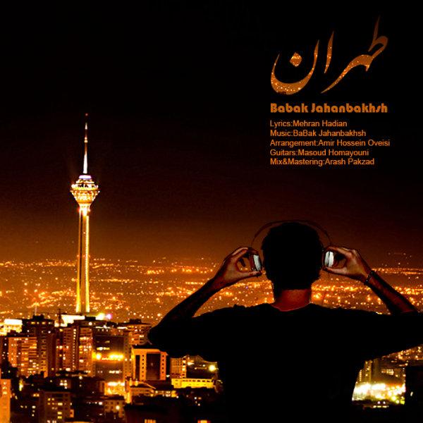 بابک جهانبخش آهنگ طهران