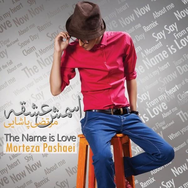 مرتضی پاشایی آلبوم اسمش عشقه