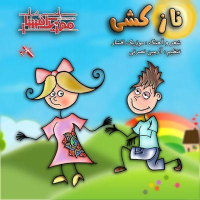 http://dl.tak3da.com/download/1394/05/Music-AfsharFt.Armin-Nosrati-Naz-Keshi.jpg