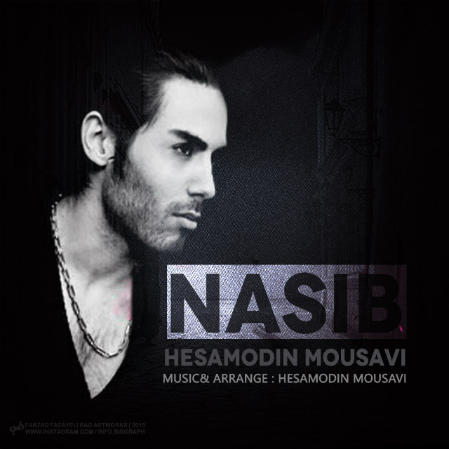 حسام الدین موسوی آهنگ نصیب