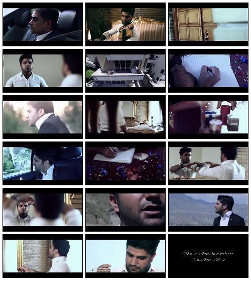 مجید خراطها موزیک ویدیو دارم میرم