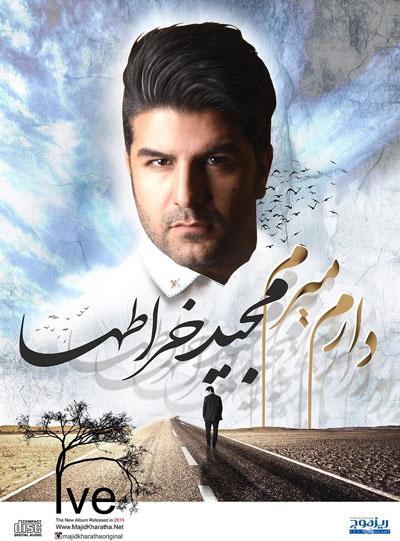 http://dl.tak3da.com/download/1394/06/Majid-Kharatha---Daram-Miram.jpg