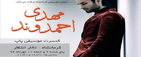 http://dl.tak3da.com/download/1394/06/Mehdi-Kermanshah.jpg