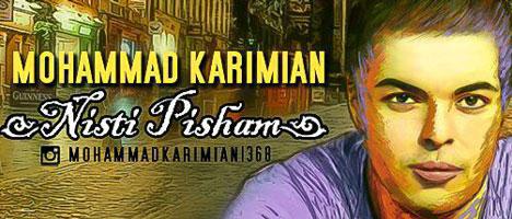 http://dl.tak3da.com/download/1394/06/Mohammad-K-Vizhe.jpg