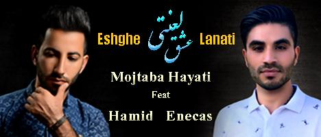 http://dl.tak3da.com/download/1394/06/Mojtaba-Vizhe.jpg