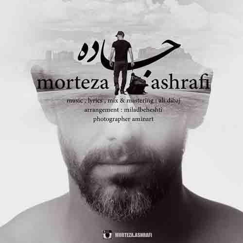 http://dl.tak3da.com/download/1394/06/Morteza-Ashrafi-Jadde.jpg