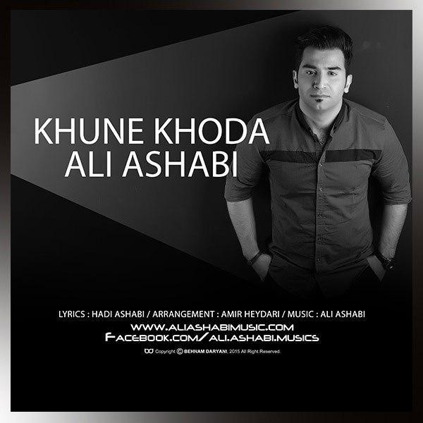 http://dl.tak3da.com/download/1394/07/Ali%20Ashabi%20-%20Khone%20Khoda.jpg