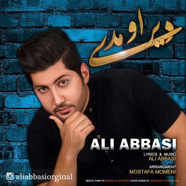 http://dl.tak3da.com/download/1394/07/Ali-Abbasi-Ok.jpg