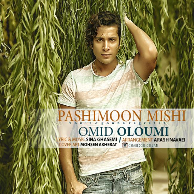 http://dl.tak3da.com/download/1394/07/Omid%20Oloumi%20-%20Pashimoon%20Mishi.jpg