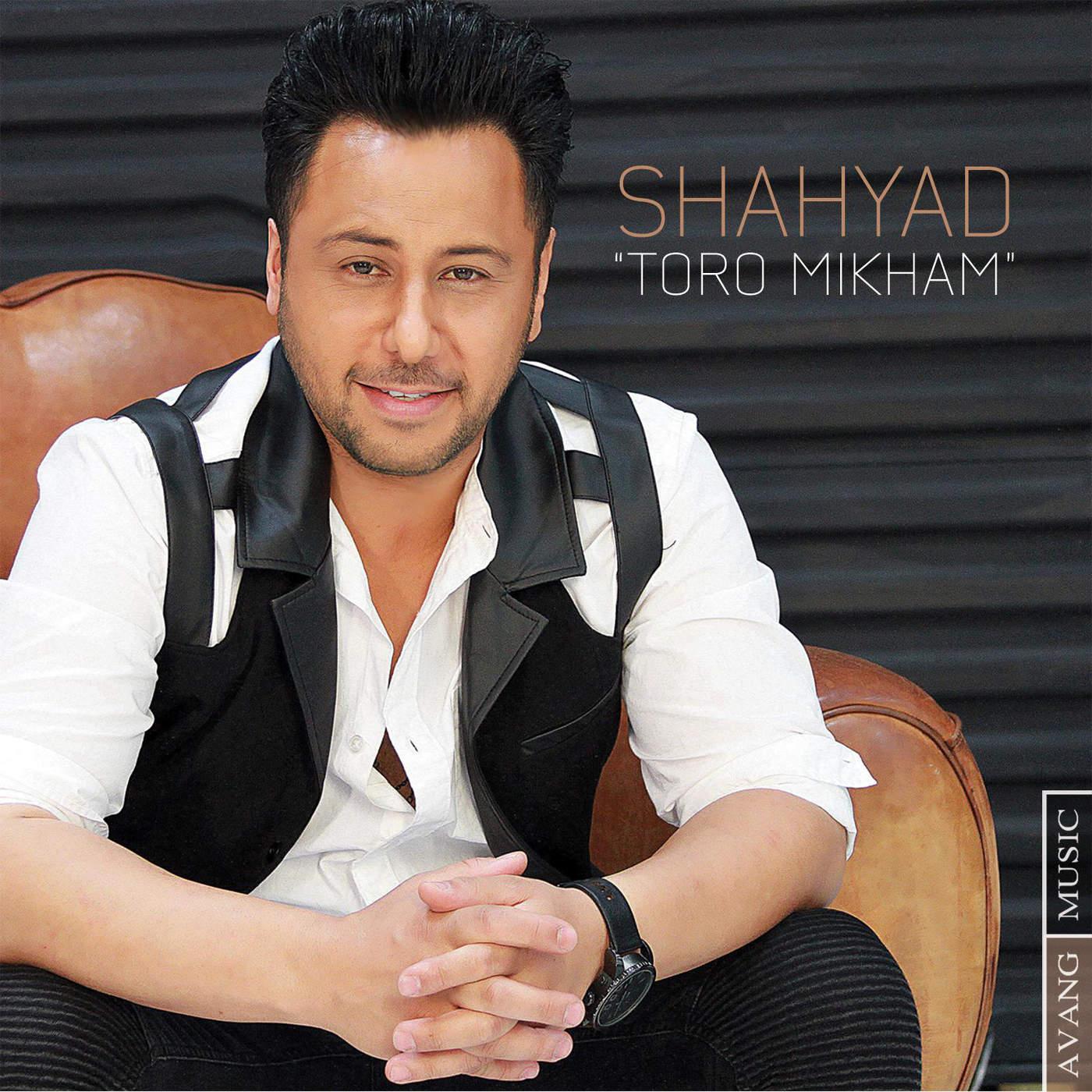 http://dl.tak3da.com/download/1394/07/Shahyad%20-%20Toro%20Mikham.jpg