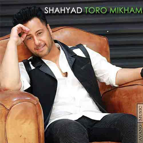 http://dl.tak3da.com/download/1394/07/Shahyad-Toro-Mikham.jpg