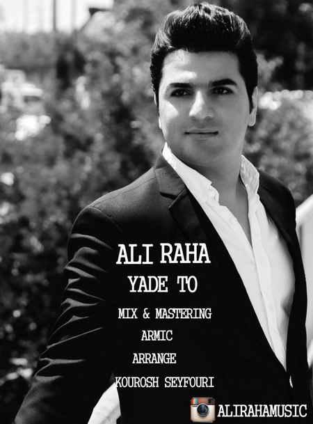 http://dl.tak3da.com/download/1394/08/Ali-Raha-Yade-To.jpg