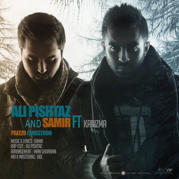 علی پیشتاز و سمیر آهنگ پاییز و زمستون